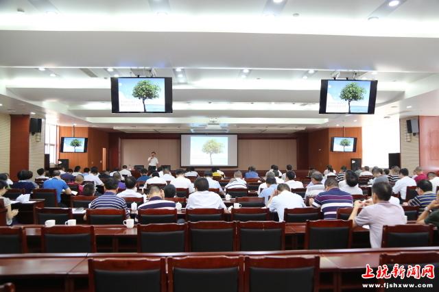 龙岩市上杭县委学习中心组举行学习(扩大)会